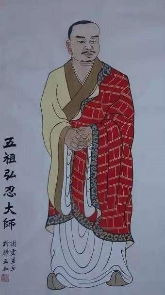 Daman Hongren [Daiman Kōnin] - 5º ancestro