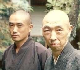 Kōshō Uchiyama y Kōhō Watanabe · Bendōwa