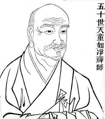 Tiantong Rujing [Tendō Nyōjo]