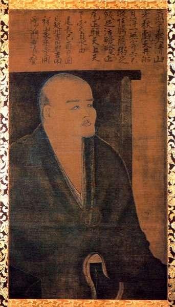 Eihei Dōgen Kigen · Kōsō Jōyō Daishi [Ancestro Eminente, Sustentador de Luz, Gran Maestro] · Autorretrato de Dōgen viendo la luna llena de otoño [Monasterio Hōkyō-ji, Prefectura de Fukui, Japón] · Es la única pintura existente de Dōgen hecha durante su vida.