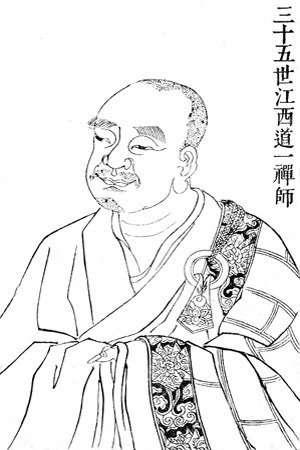 Mazu Daoyi [Baso Dōitsu] (709–788)