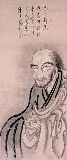 Linji Yixuan [Rinzai Gigen] (f. 867)