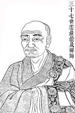 Yunyan Tansheng [Ungan Donjō] (781–841)
