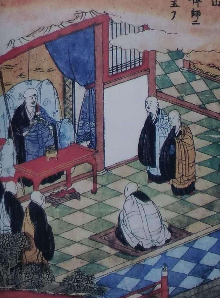 Dōgen conoce a Rujing [1 de mayo de 1225] · Defraudando al maestro