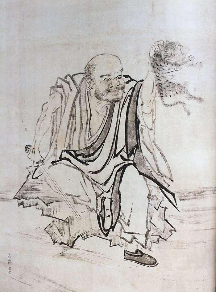 Nanquan Puyuan [Nansen Fugan] (748–835)