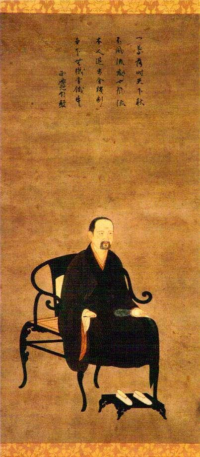 Hongzhi Zhengjue [Wanshi Shōgaku] (1091–1157)