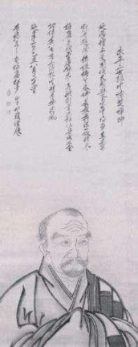 Koun Ejō (1198-1280)