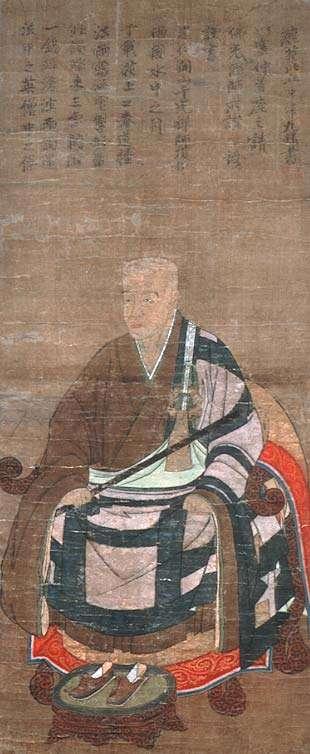 Myōan [Yōjō] Eisai · El día que la primavera llegó · Eihei Kōroku