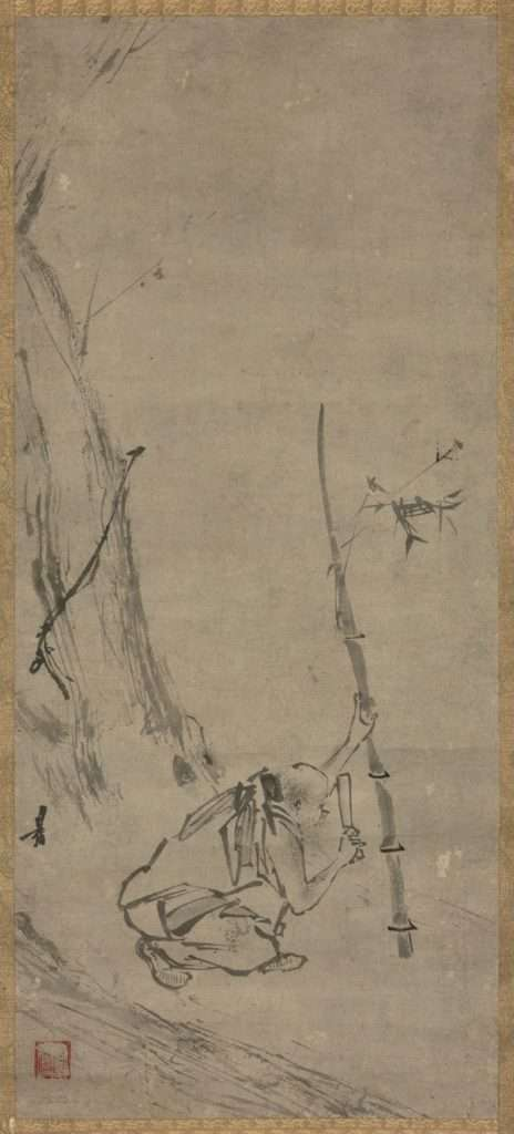 La simplicidad del verdadero poder espiritual · Eihei Kōroku
