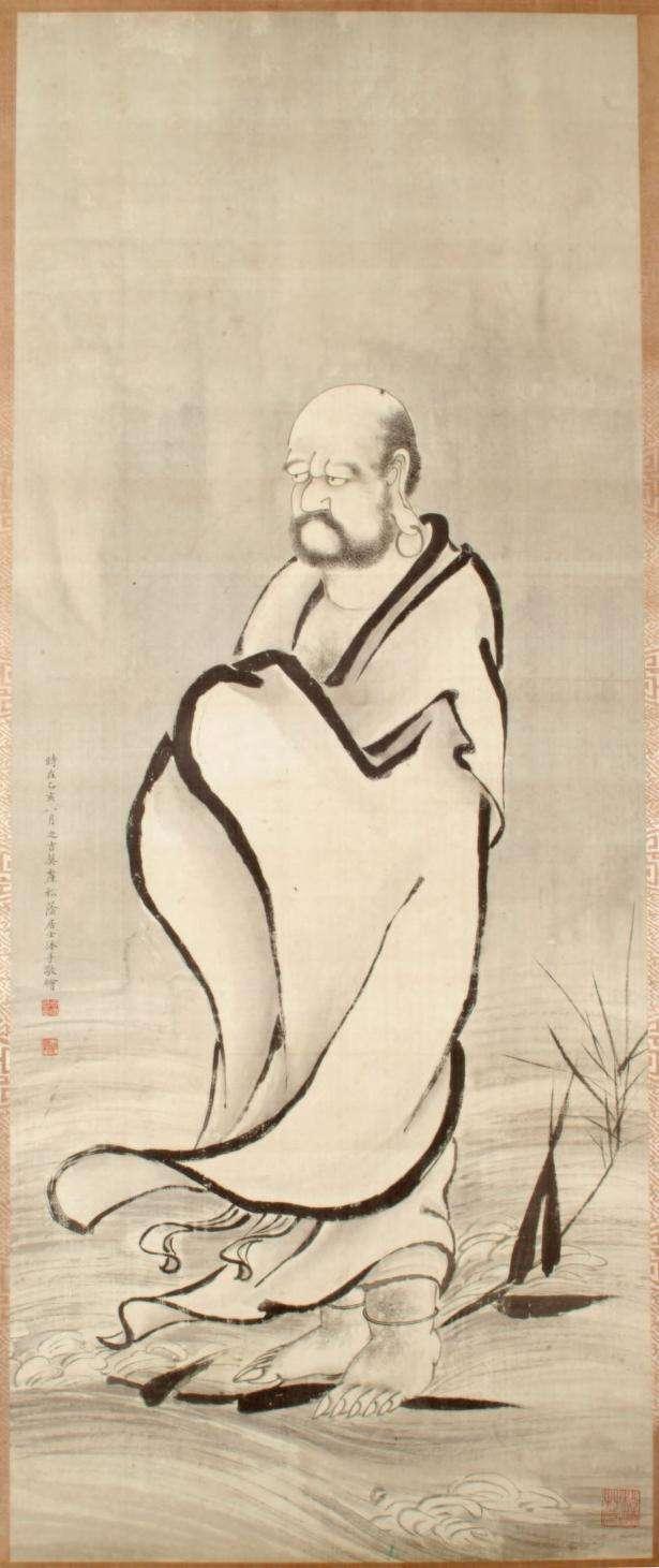 Bodhitāra volteando juguetonamente la joya