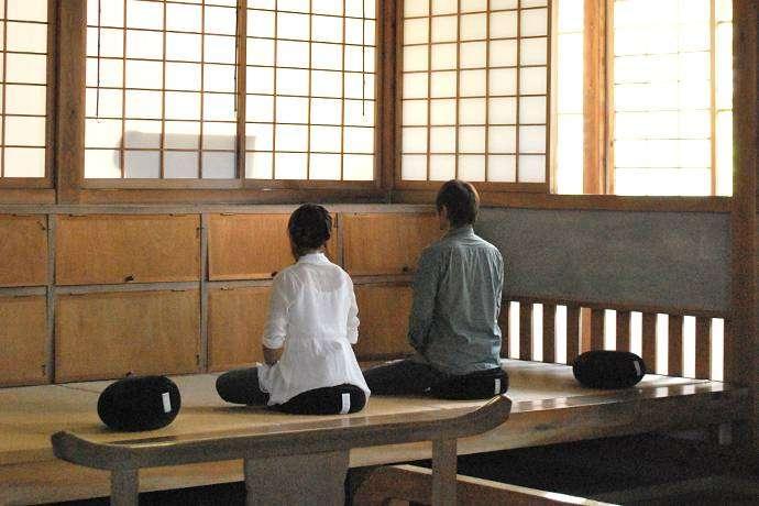 Estudiando juntos sin falta · Eihei Kōroku