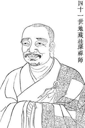 Luohan Dizang Guichen [Rakan Jizō Keichin en japonés] (867–928)