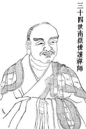 Nanyue Huairang [Nangaku Ejō en japonés] (677–744)
