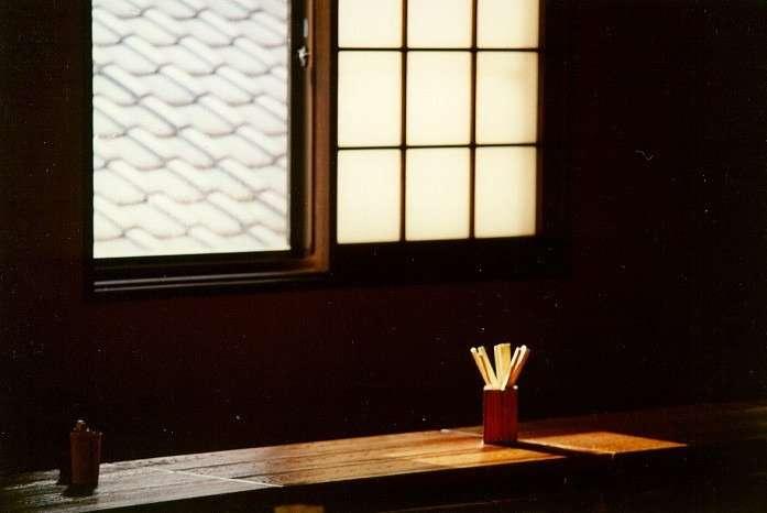 Simplemente practica la Vía del Buda · Eihei Kōroku