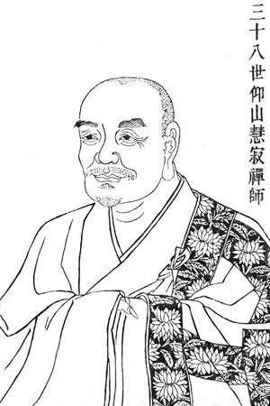 Yangshan Huiji [Gyōsan Ejaku en japonés] (807–883)