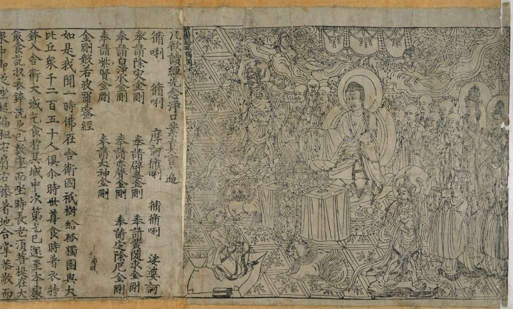 Descarga Textos Zen PDF • Budismo Zen • Libros