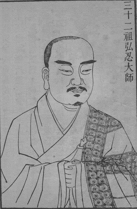 Daman Hongren[Daiman Kōnin en japonés]