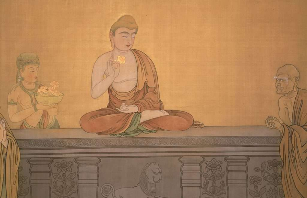 Mahākāśyapa sonriendo a la flor de Śākyamuni · Eihei Kōroku