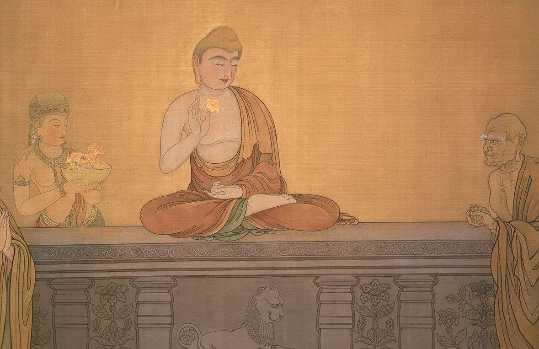 Mahākāśyapa sonriendo a la flor de Śākyamuni