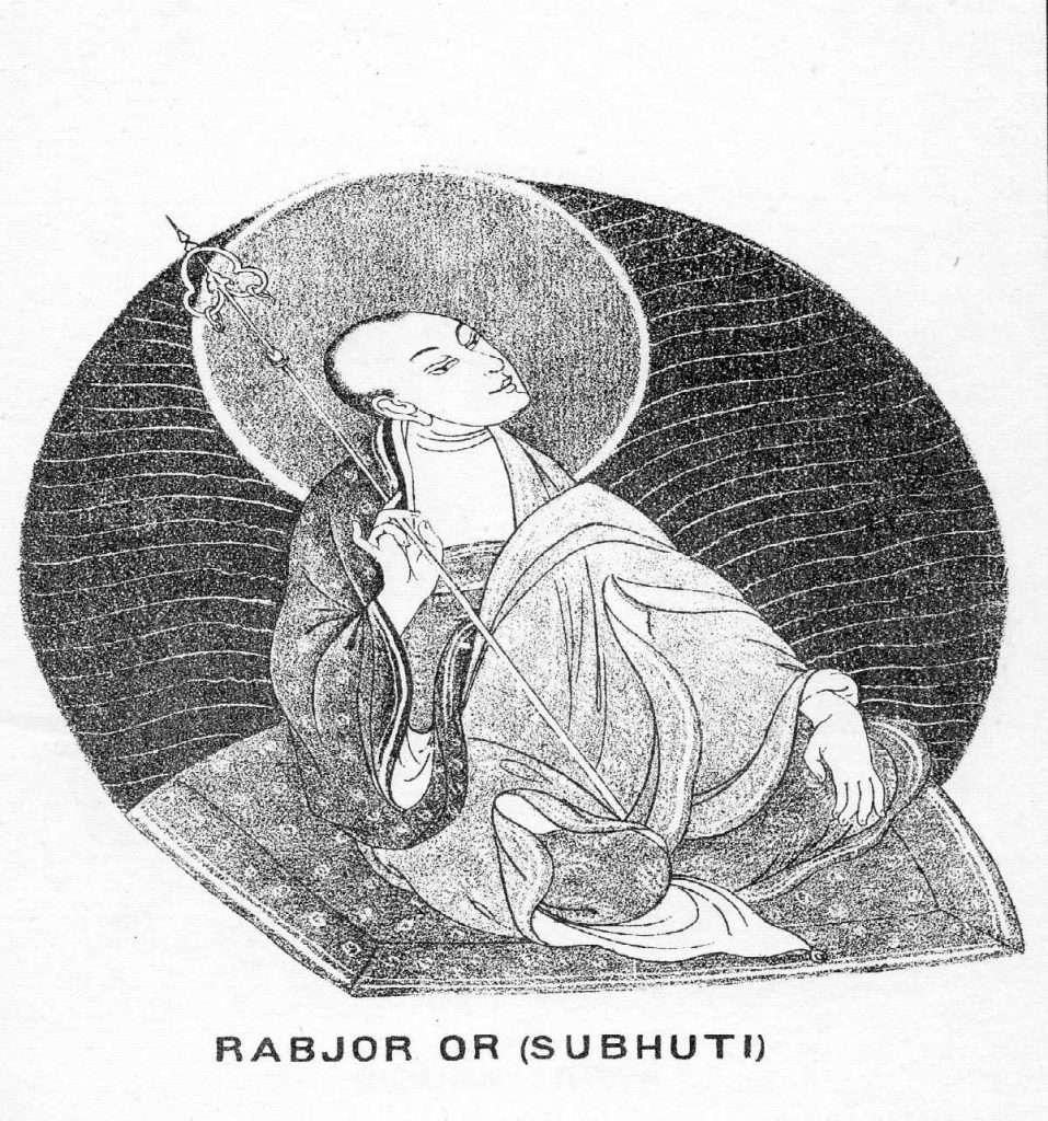 Subhūti [Sánscrito; Shubodai en japonés] (s. VI a.e.c.)