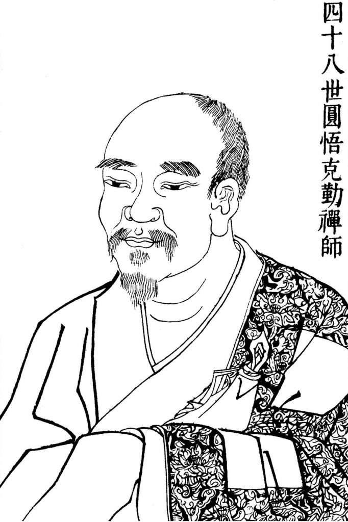 Yuanwu Keqin [Engo Kokugon en japonés] (1063–1135)