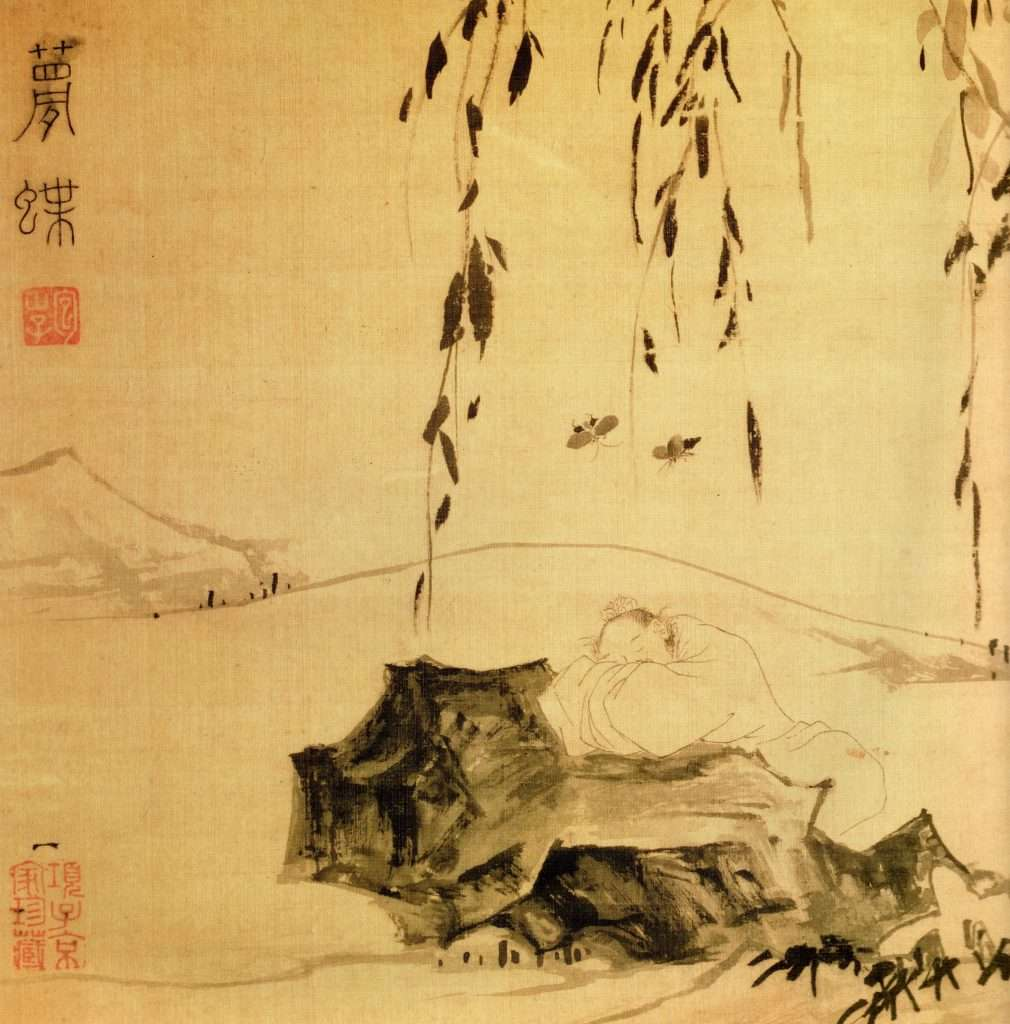 Zhuangzi [Soji en japonés] (s. IV a.e.c.)