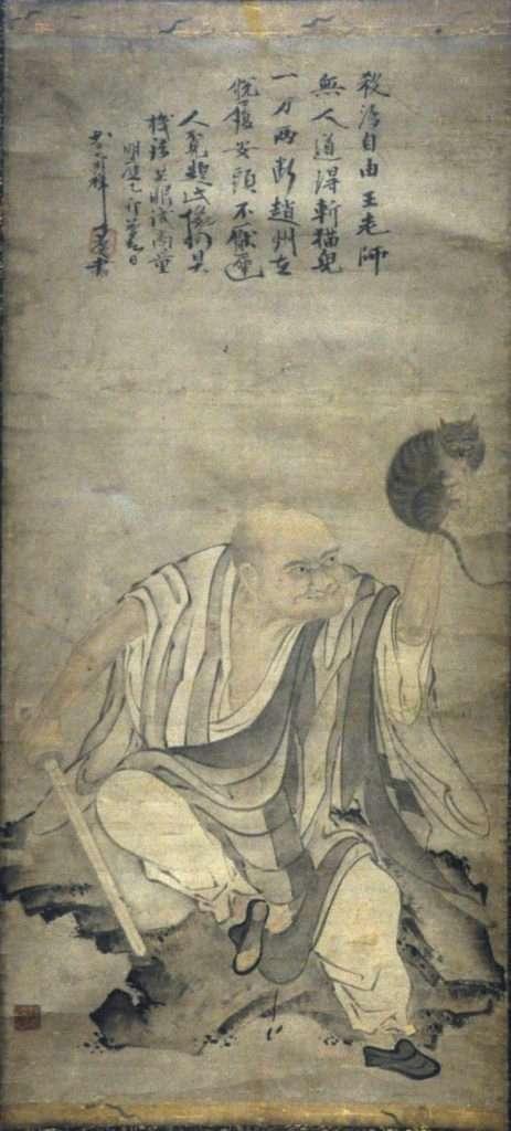 Charlas, preguntas y respuestas de Zhaozhou. Parte 1