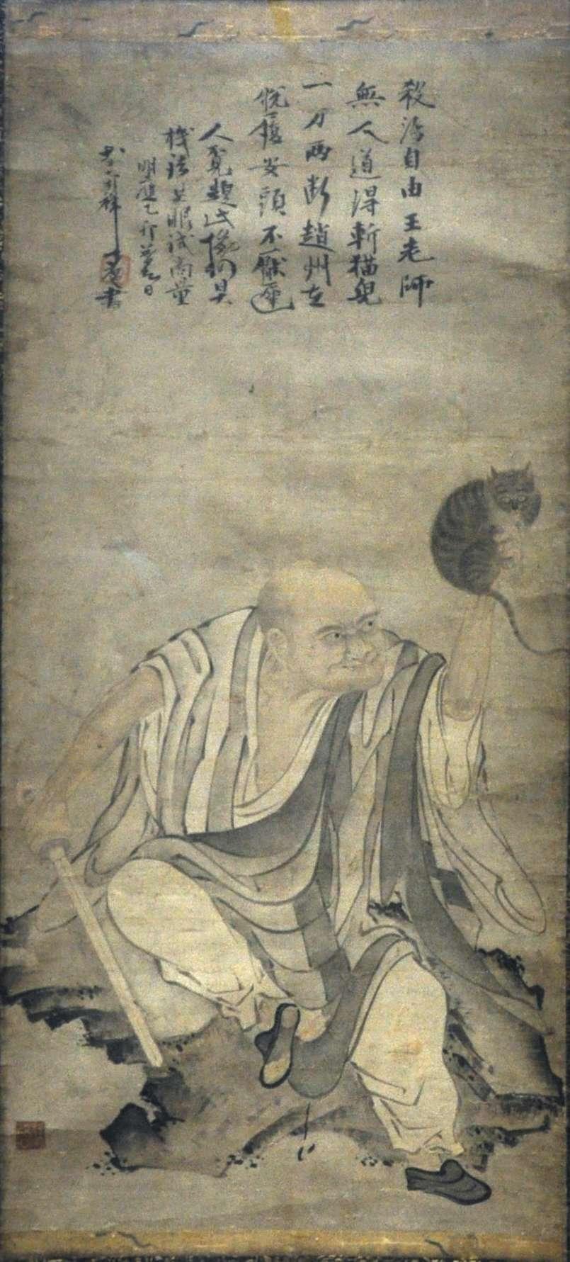 Charlas, preguntas y respuestas de Zhaozhou [Jōshū] · Parte 1