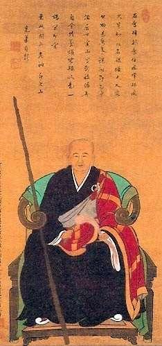 Manzan Dōhaku [Japonés] (1636–1715)