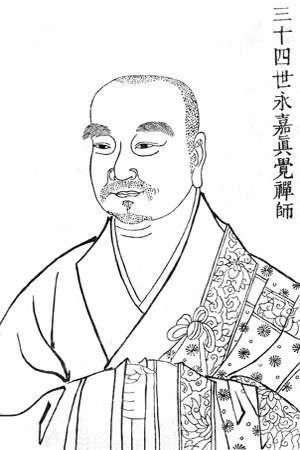 Yongjia Xuanjie [Yōka Genkaku en japonés] (675–713)