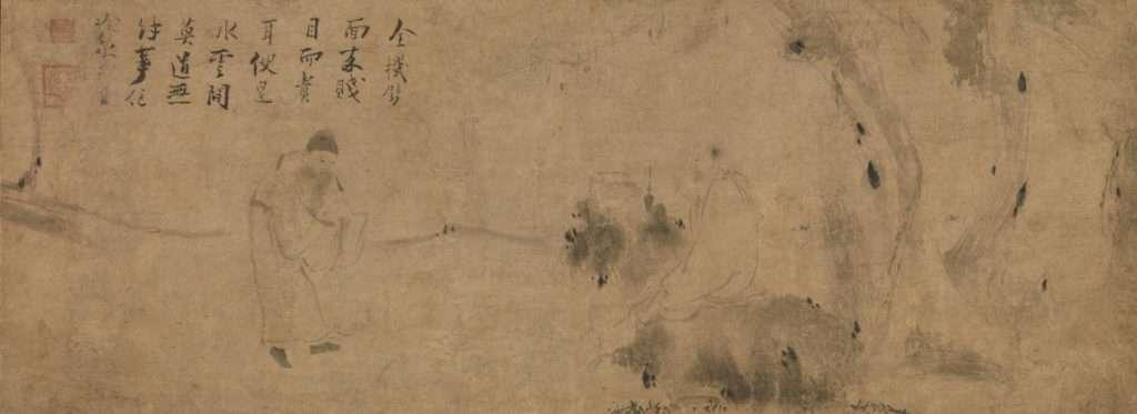 El dolor de espalda de Yaoshan · Eihei Kōroku