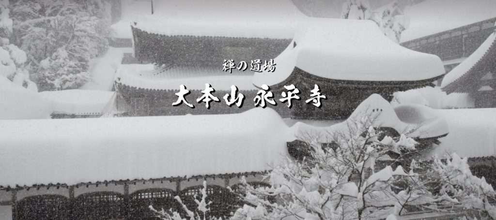 Anfitrión e invitado no se encuentran, entonces comparten una misma casa · Eihei Kōroku