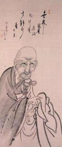 Simplemente el pergamino amarillo · Eihei Kōroku